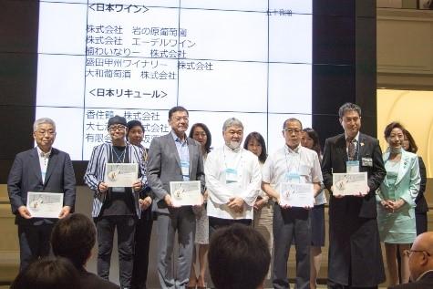 ※写真は2019年表彰式の様子。プレゼンターはオテル・ドゥ・ミクニ三國清三シェフ。