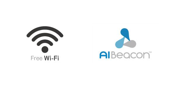 専用WiFiと、ビーコンによる海のデータマーケティング