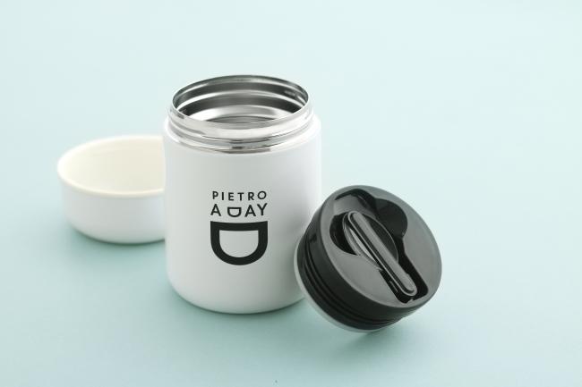 PIETRO A DAYスープジャー