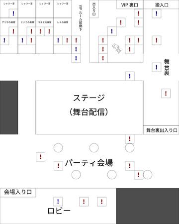 事件マップのイメージ