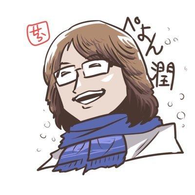 人気謎解き作家「ぺよん潤」 (@peyon0530) Twitter
