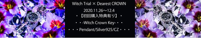 Dearest CROWN「Witch Crown Key」