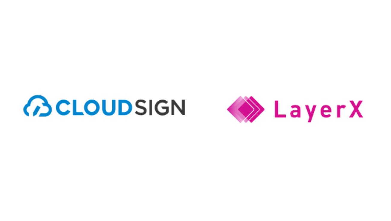 弁護士ドットコムがLayerXと業務提携。クラウドサインと共同で大企業・行政機関のDXを推進