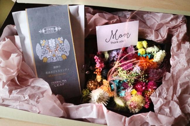 【メンテナンス】調律の花はぶジャスミンティセット