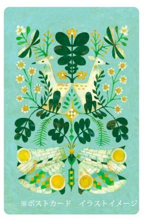ポストカード(調律の花はぶジャスミンティ)