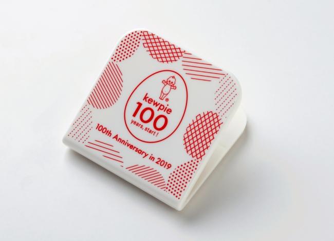 【グッズ】キユーピー100周年マグネットクリップ 200円