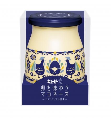 【商品】卵を味わうマヨネーズ 1,350円