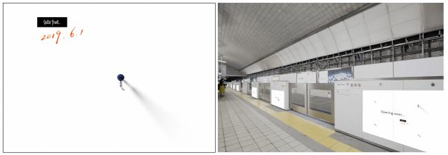 5月27日より心斎橋駅で展開されるティザー広告。6月1日に新バージョン公開。