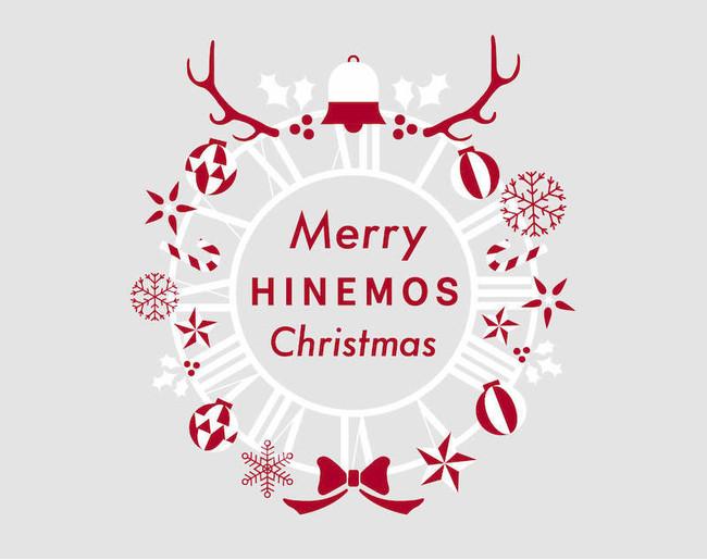 HINEMOSのロゴをクリスマスリースのデザインに。クリスマスの雰囲気を演出します。