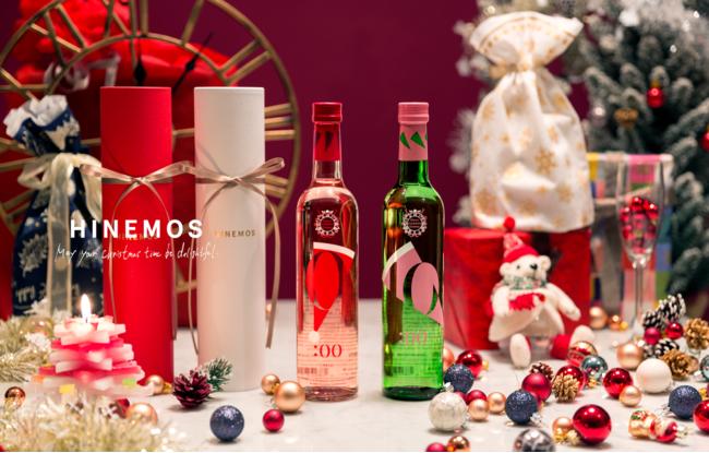 クリスマス限定ボトル メインビジュアル