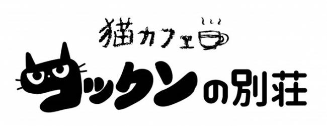 東京都 調布市 の あいり動物病院 の情報 評判 口コミ が見つかる | いぬ のきもち ねこ のきもち 動物 病院 ...