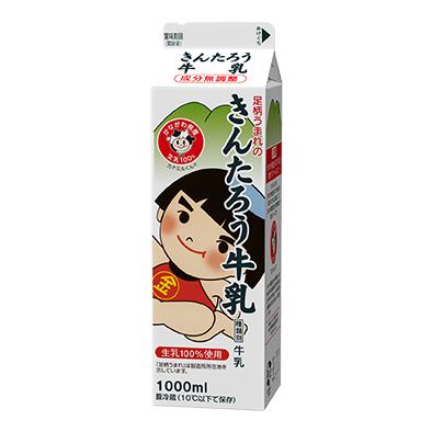 きんたろう(R)牛乳 「きんたろう」はタカナシ乳業の登録商標です