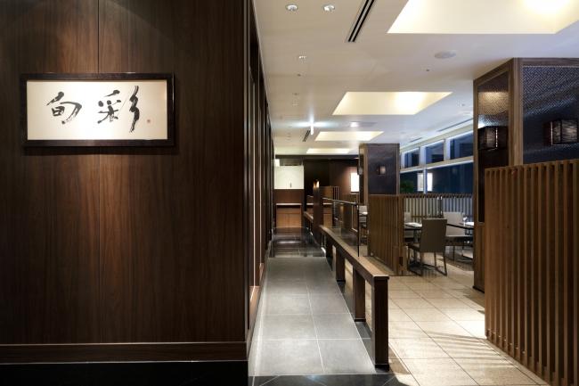 日本料理「旬彩」店内
