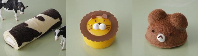 (左から)モーモーロール、あんずとパインのライオンムース、くまのケーキ