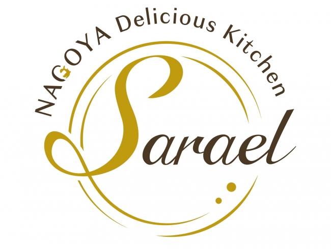 ナゴヤ デリシャスキッチン 「サラエル」ロゴ
