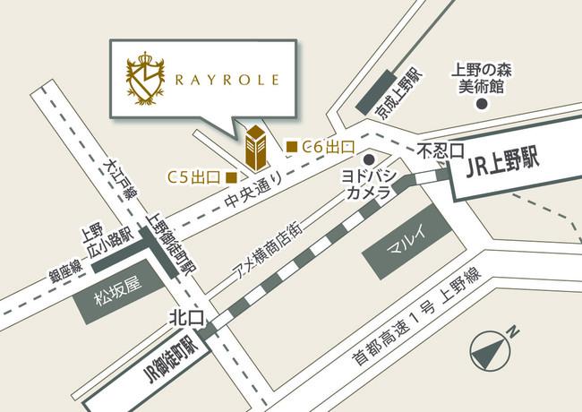レイロール上野御徒町店アクセスマップ