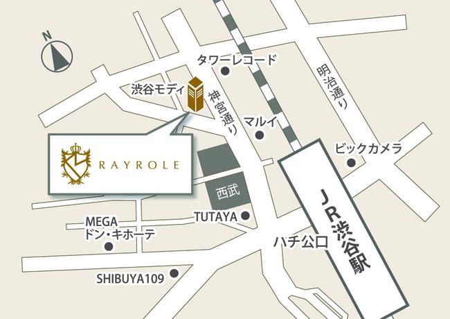 レイロール渋谷モディ店アクセスマップ