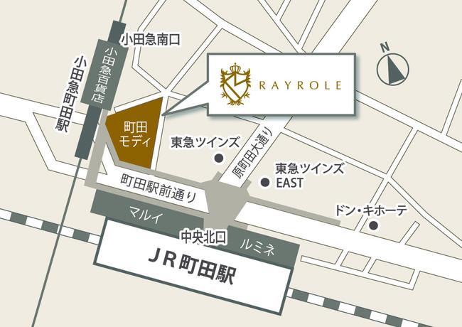 レイロール 町田モディ店アクセスマップ