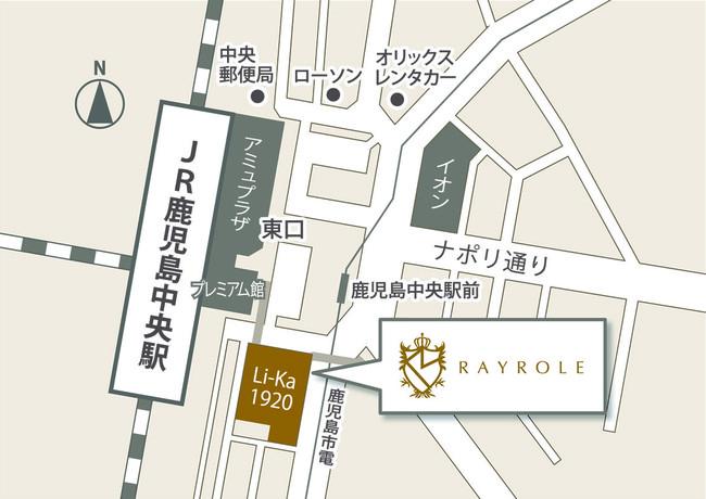 レイロール鹿児島店アクセスマップ