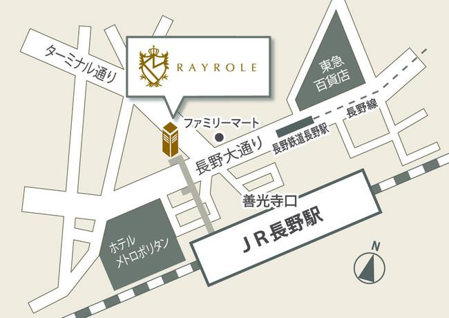 レイロール 長野駅前店アクセスマップ