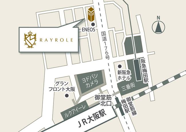 レイロール大阪梅田店アクセスマップ