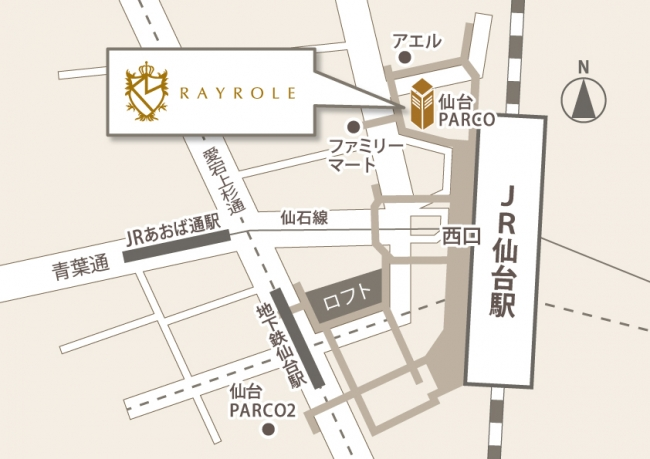 レイロール仙台店アクセスマップ
