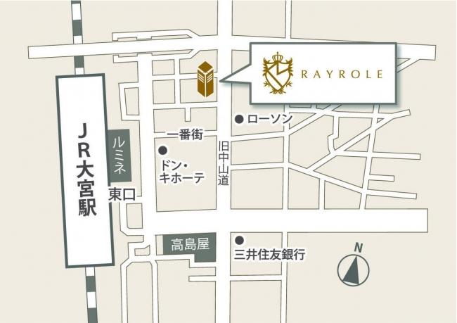 レイロール大宮店アクセスマップ