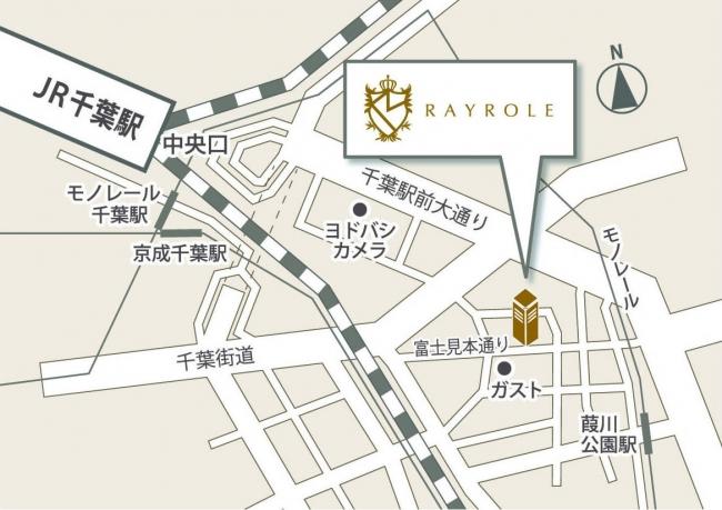 レイロール千葉店アクセスマップ