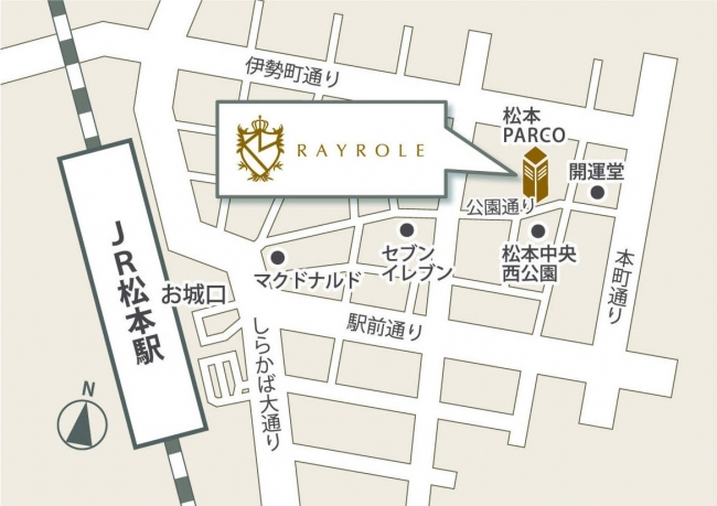 レイロール松本店アクセスマップ