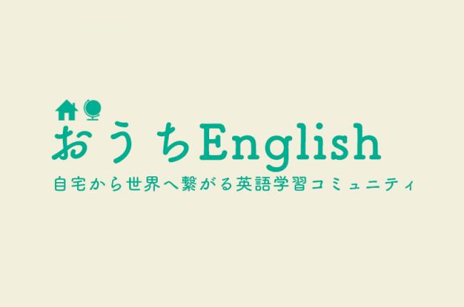 英語 収束