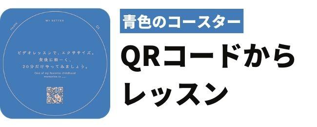 青色(レッスン):全8枚