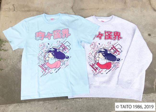 奇々怪界 トレーナー:¥8,000+tax Tシャツ¥5,000+tax(designed by otooto22)