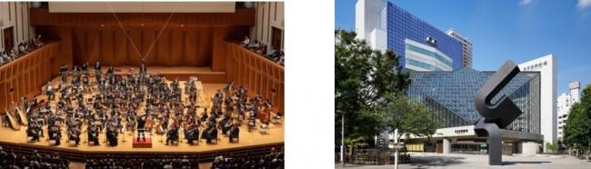 (左)東京都交響楽団 (右)東京芸術劇場