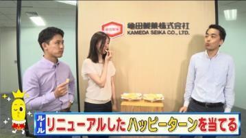 亀田製菓の社員がテイスティング