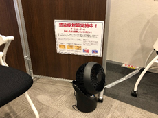 サーキュレータ設置による気流改善