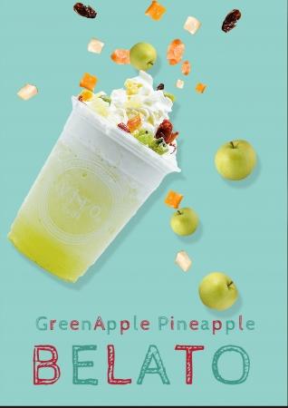 6月発売のグリーンアップルパイナップルベラート