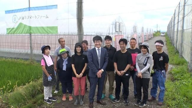Smart farm staffs with Kodama