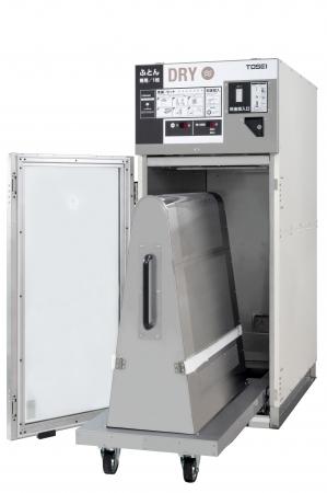 新発売した敷ふとん専用ガス乾燥機FDG-100C