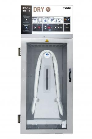 新発売する敷ふとん専用ガス乾燥機FDG-100S