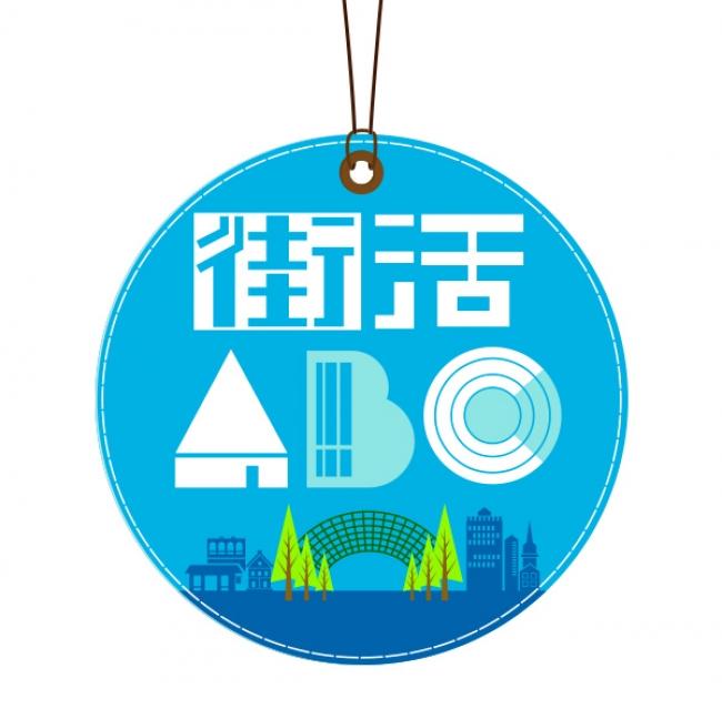 一社提供ミニ番組『街活ABC』が10月1日よりパワーアップ!