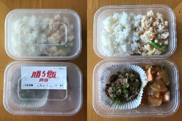 「勝ち飯(R)」副菜弁当