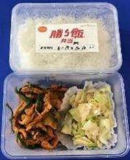 「スディルマンカップ2019」にて 提供された「勝ち飯(R)」弁当