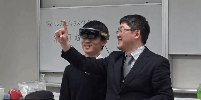 複合現実技術を使った実際の授業の様子