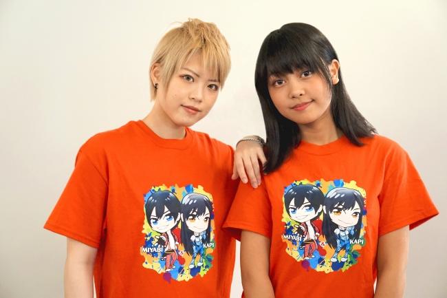 KAPI(右)&雅(左)