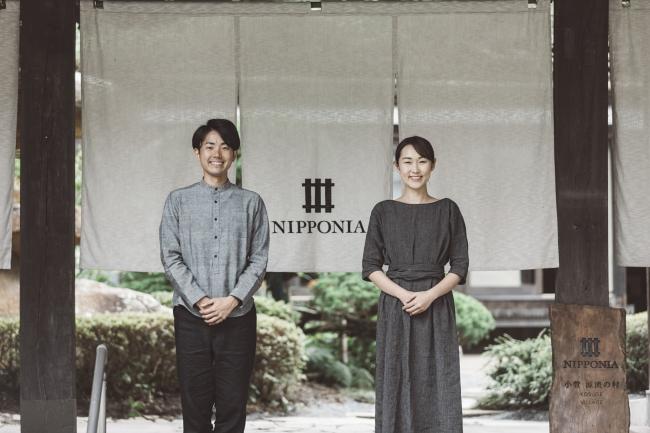 ホテルマネージャーの谷口峻哉・谷口ひとみ。本ホテル事業のため、夫婦で小菅村に移住。
