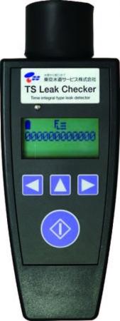 TSリークチェッカー(SV1101)