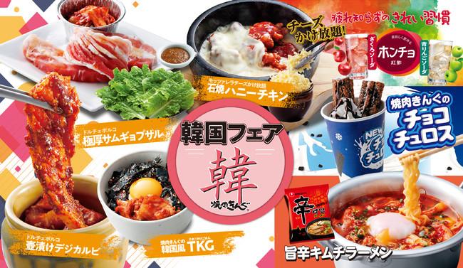 焼肉 きん ぐ 営業 時間 焼肉きんぐ 新鎌ケ谷店 - 初富/焼肉 [食べログ]