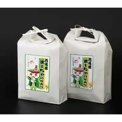 まーちゃ・パッケージの 西尾産こしひかり 左の写真は5kg×2袋