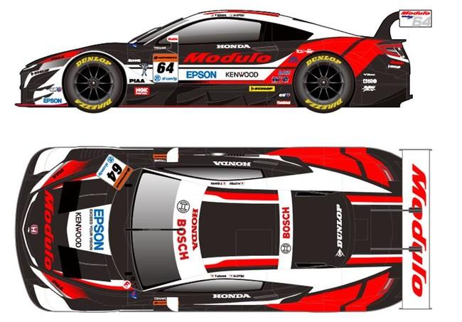 Modulo Nakajima Racingが使用するModulo NSX-GT 64号車のイメージ