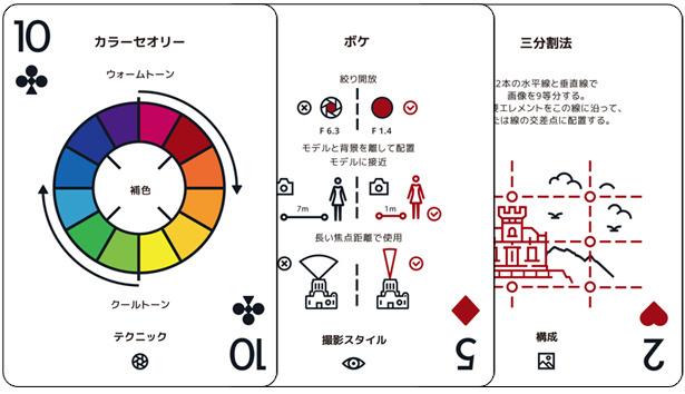 ※日本語版 製品イメージ